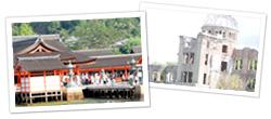 広島写真:厳島神社・原爆ドーム